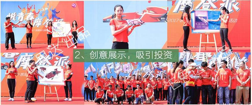 周年庆,深圳拓展